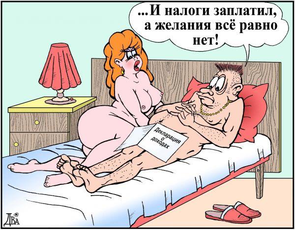 korotkie-statusi-pro-seks